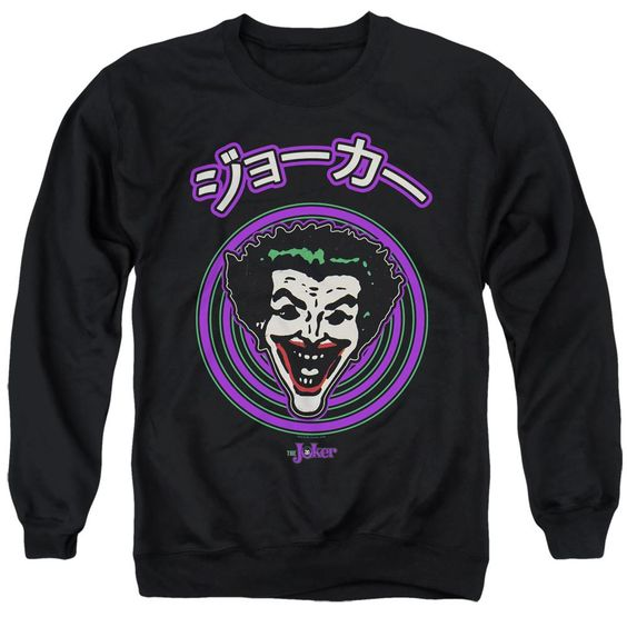 Batman Japanese Spiral Sweatshirt FD01