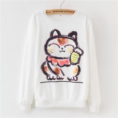 Cute Cat Rainbow Sweatshirt FD4F0